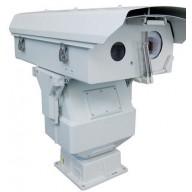 Termal Kamera PTZ Araç Üstü